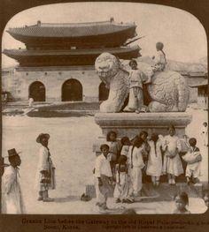1904 광화문, 해태상
