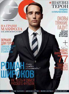 GQ Rusya Haziran 2012