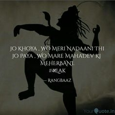 Aghori Shiva, Rudra Shiva, Guru Nanak Ji, Mahadev Quotes, Shiva Shankar, Ganesh Lord, Gayatri Mantra, Mahakal Shiva, Shiva Lord Wallpapers