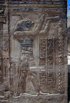 """Relief with Horus pouring water, temple dedicated to Amun, Mut and Khonsu, Deir el-Hagar, Dakhla Oasis, Libyan Desert, Egypt"" ^**^"