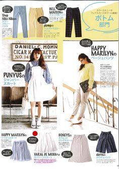 LA FARFA 2015 5月号 Fat Fashion, Japan Fashion, Curvy Fashion, Plus Size Fashion, Fashion Beauty, Curvy Style, My Style, Fashion Ideas, Fashion Outfits