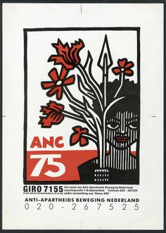 Kafak ANC 75 | Flickr - Photo Sharing!