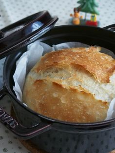 Staub Recipe, Sweets Recipes, Cooking Recipes, My Favorite Food, Favorite Recipes, Bread And Pastries, Cafe Food, Bread Baking, Relleno