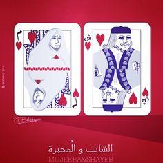 Libyan queen and king cards #libyan #libya #popart #pop_art #alla_budabbus #ala_bodabose #illustrator #Tripoli_libya #Benghazi_libya #weddings