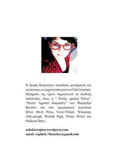 Sofia Kioroglou-Sofia Kioroglou