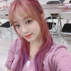 Choi Yoojung, Picture Composition, Forever Girl, Yu Jin, Japanese Girl Group, Be A Nice Human, Kim Min, The Wiz, Bias Wrecker