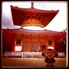 Danjo Garan, uno de los dos lugares más sagrados de Koyasán. #japón #wakayama