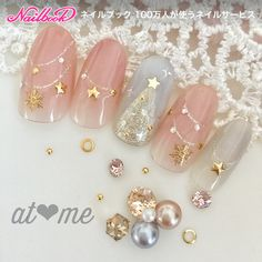 The wedding manicure - the beauty of the bride is in the smallest details - My Nails Snow Nails, Xmas Nails, Holiday Nails, Christmas Nails, Cute Acrylic Nails, Cute Nails, Pretty Nails, Nail Swag, Nail Art Paillette