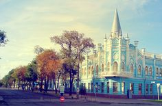  Slavic hotel  Cherkasy, Ukraine