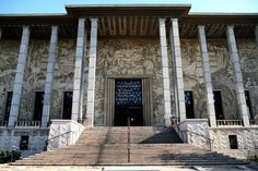 Palais de la Porte Dorée Prix littéraire de la porte dorée