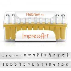 Slagletters #Hebreeuws, luxe #ImpressArt