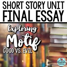 creative essay vs short story