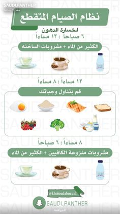 Healthy Diet Recipes, Fitness Nutrition, Health And Nutrition, Healthy Life, Health Eating, Health Diet, Health And Fitness Expo, Health Facts, Natural Health