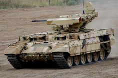 Russia Set to Get New 'Terminator' Armored Vehicles Army Vehicles, Armored Vehicles, Armored Truck, Armored Fighting Vehicle, Battle Tank, Military Weapons, Red Army, Military Equipment, Modern Warfare