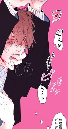 Hot Anime Boy, Anime Guys, Manga Anime, Anime Art, Mc Lb, Desenhos Love, Anime Faces Expressions, Fan Art, Kawaii