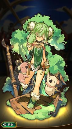 kawaii cute koala girl illustration 々々(のまのま)(@Cast_A)さん   Twitter