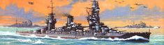 IJN battleship Fuso sunk at Surigao Strait, October (War Art) Villas, Leyte, Imperial Japanese Navy, Ship Paintings, Navy Ships, Us History, Ship Art, Military Art, Travel And Leisure