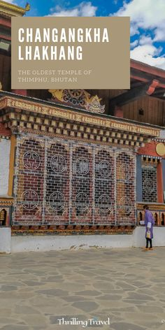 Perched on a hillock in center of the city, is the oldest temple in Thimphu, Bhutan. The Changangkha Lhakhang bestows blessings on the children. Discover it here. Amazing Destinations, Travel Destinations, Places To Travel, Travel Guides, Travel Tips, Travel Advice, The Monks, Thing 1, Bhutan