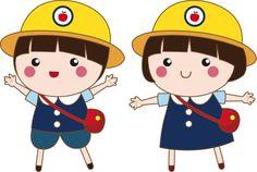 안전거울도안 3종 : 네이버 블로그 Cartoon Characters Sketch, Cartoon Images, Cartoon Drawings, Cute Drawings, Math Wallpaper, Boy And Girl Cartoon, Anime Child, Felt Dolls, Classroom Themes