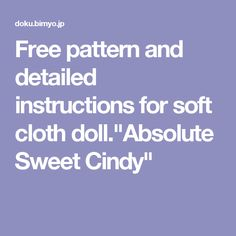 "Free pattern and detailed instructions for soft cloth doll.""Absolute Sweet Cindy"""