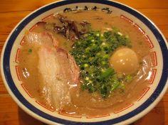 『ラーメン¥720味玉¥120』博多長浜らーめん 田中商店のレビュー | ラーメンデータベース Tanaka-syouten