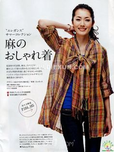 MRS STYLE BOOK 4-2011