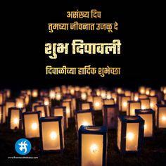 shubh dipawali marathi status Diwali Status, Banner Background Hd, Shiva Photos, Marathi Status, Diwali Images, Ganesha, Free, Craft, Creative Crafts