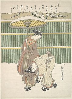 Suzuki Harunobu (Japanese, 1725–1770). Untitled, ca. 1768. The Metropolitan Museum of Art, New York. The Howard Mansfield Collection, Purchase, Rogers Fund, 1936 (JP2452).