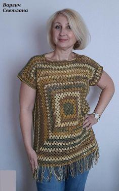 Crochet Socks Pattern, Granny Square Crochet Pattern, Crochet Squares, Easy Crochet Patterns, Crochet Granny, Knit Crochet, Knitted Shawls, Crochet Clothes, Knitting