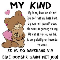 Birthday Prayer, Birthday Wishes, Mother Daughter Quotes, To My Daughter, Baie Dankie, Afrikaanse Quotes, Inspirational Qoutes, Sweet Quotes, My Children