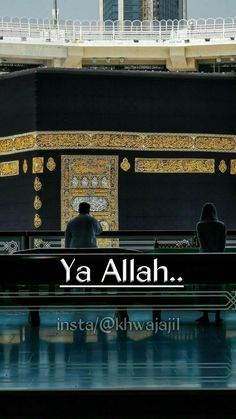 Masjid Haram, Mecca Masjid, Mecca Islam, Islam Muslim, Islam Quran, Muslim Images, Islamic Images, Islamic Pictures, Islamic Designs