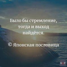 """#knpartners #antiraid #lawyer #lawyer_ua Черномырдинки Поговорки, афоризмы и шутки - все любим, все читаем! <a href=""""https://www.natr-nn.ru/blog/category/entertainment"""">Еще больше постеров</a>"""