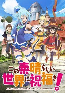Kono Subarashii Sekai Ni Shukufuku Wo Bluray Bd Anime