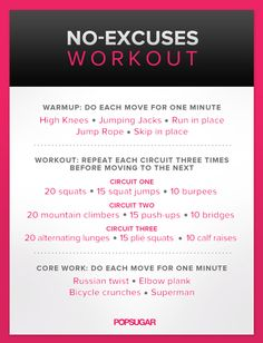 No Excuses Workout aka how to look good with a quick work out and you don't have to leave your house!