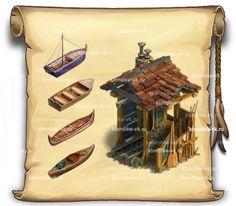 Верфь и лодки