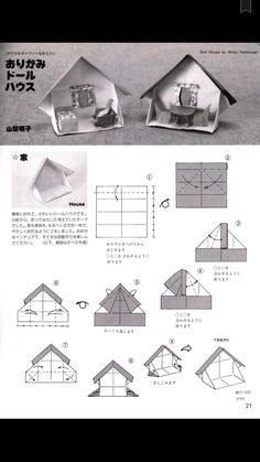 Origami Doll House