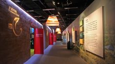 Hong Kong heritage discovery centre - NorthernLight