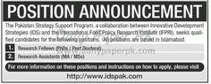 Jobs In Pakistan Strategy Support Program Islamabad  http://www.dailypaperpk.com/jobs/180522/jobs-pakistan-strategy-support-program-islamabad