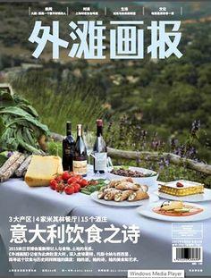 Il nostro press tour con la rivista cinese The Bund: ecco il reportage tra cantine e chef