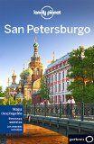 San Petersburgo / edición escrita y documentada por Tom Masters, Simon Richmond ; [traducción: Enrique Alda, Elena García Barriuso]