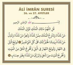 Al I Imran Suresi 26 27 Ayetleri Kulillahumme Malikel Mulk
