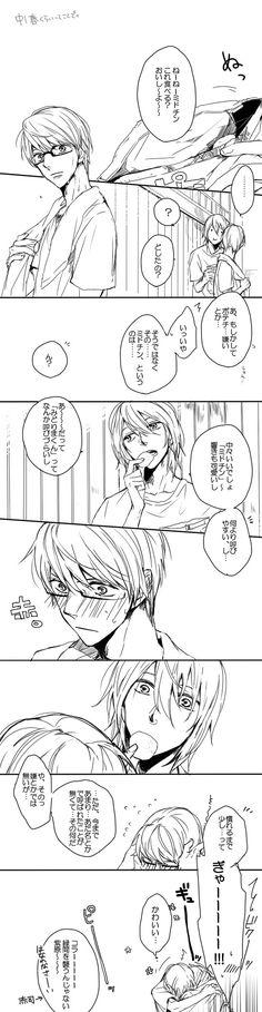 Murasakibara Atsushi x Midorima Shintarō 「MuraMido」 | ミドチンとムッ君