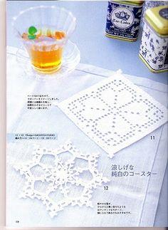 Gallery.ru / Фото #18 - Small crochet lace 10 cm. - accessories
