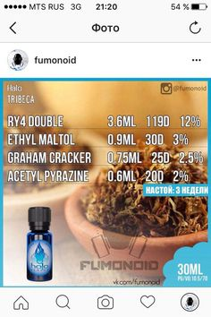 Photo Find All of these E-Liquids and more @ http://TeagardinsVapeShop.com or look for Teagardins Vape Shop in google play store today to get all the Newest vape products right on your cell phone.