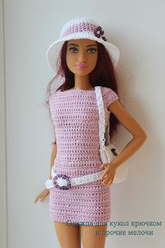 Doll clothes crochet and other stuff