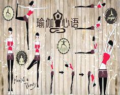 living yoga nostalgic beibehang any paper