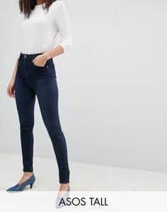Find the best selection of ASOS DESIGN Tall 'Sculpt me' high rise premium jeans in dark wash blue. Shop today with free delivery and returns (Ts&Cs apply) with ASOS! High Rise Bootcut Jeans, Tall Jeans, Low Rise Skinny Jeans, Ripped Skinny Jeans, High Waist Jeans, Blue Fashion, Denim Fashion, Slim Mom Jeans, Kick Flare Jeans