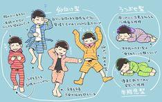埋め込み Anime Guys, Manga Anime, Osomatsu San Doujinshi, Anime Land, Gakuen Babysitters, Gekkan Shoujo Nozaki Kun, Ichimatsu, Twin Brothers, Anime Characters