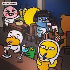 Ryan Bear, Chinese Fabric, Kakao Friends, Line Friends, Cute Chibi, Kawaii Drawings, Emoticon, Kids House, Cute Designs