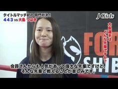 443 (yoshimi) vs oshima tsubaki fight PV   kick boxing muai thai